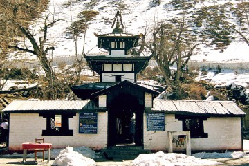 Muktinath Darshan / Budget Tour packages/ Cheapest packages/ Travel Tips/2020